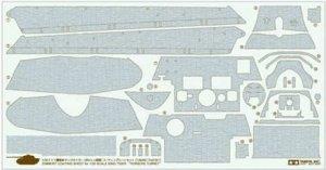 Tamiya 12649 Zimmerit Coating Sheet - King Tiger Porsche Turret (1:35)