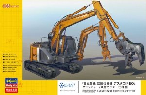 Hasegawa SP361 Hitachi Double Arm Working Machine Astaco Neo Crusher/Cutter Limited Edition (1:35)