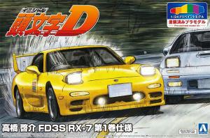 Aoshima 05623 Initial D Keisuke Takahasi's FD3S RX-7 Vol.1 Ver. Pre-painted Model 1/24