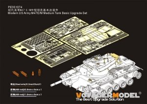 Voyager Model PE351074 Modern US Army M47E/M Medium Tank Basic Upgrade Set for Takom 1/35
