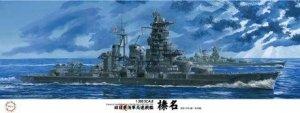 Fujimi 600550 IJN Aircraft Battleship Haruna 1944 Sho Ichigo Operation 1/350