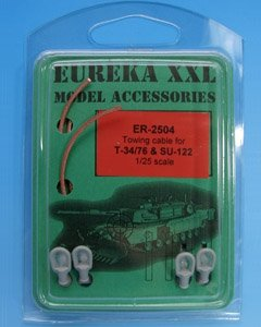 Eureka XXL ER-2504 Towing cable for T-34/76 Tank & SU-85/100/122 SPGs 1/25