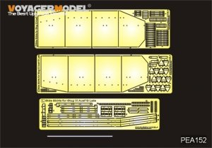 Voyager Model PEA152 WWII German StuG.III Ausf.G Late Production Side Skirts Pattern 1 (For DRAGON Kit) 1/35