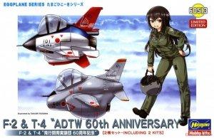 Hasegawa 60513 Eggplane F-2/T-4 ADTW 60th Anniversary (2 Kits)