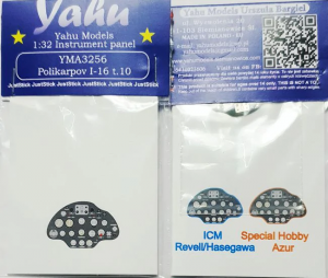 Yahu YMA3256 I-16 type 10 for ICM / Special Hobby 1/32