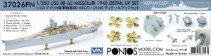Pontos 37026FN USS BB-63 Missouri 1945 Advanced Detail Up Set (Teak tone stained wooden deck) (1:350)