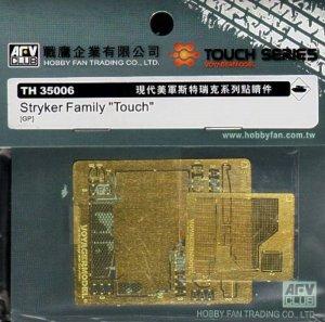 AFV Club TH35006 Stryker Family 1:35