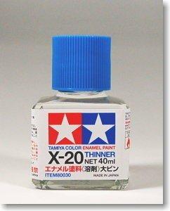 Tamiya X20 Enamel Thinner (46ml) (80030)