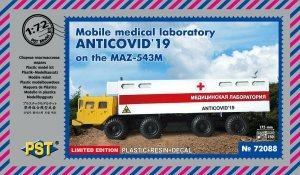 PST 72088 Mobile medical laboratory ANTICOVID'19 on the MAZ-543M 1/72