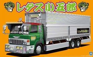 Aoshima 00967 Lettuce Special Liner 1/32