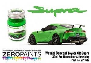 Zero Paints ZP-1612 Toyota GR Supra Wasabi Concept Green Paint 30ml