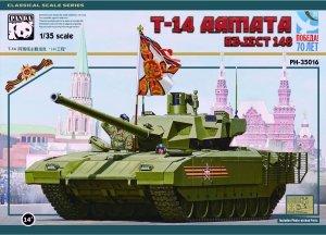Panda Hobby 35016 T-14 Armata MBT (1:35)