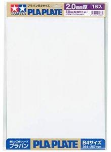 Tamiya 70176 Pla-Plate 2.0mm White B4 Size 1pcs