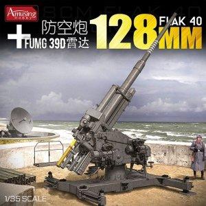 Amusing Hobby 35A020 12.8cm Flak 40 & FuMG 39D (1:35)
