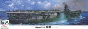 Fujimi 600680 IJN Aircraft Carrier Zuikaku 1/350