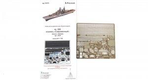 Microdesign MD 700205 Destroyer Sovremenny pr.956 detail set Zvezda 1/700
