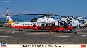 """Hasegawa 02283 UH-60J """"J.M.S.D.F. 72nd Flight Squadron"""" (1:72)"""