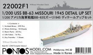 Pontos 22002F1 USS BB-63 Missouri 1945 Detail Up Set (Without wooden deck) (1:200)