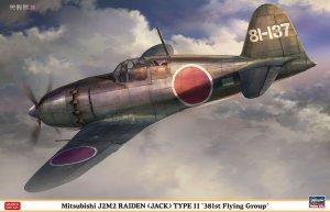 Hasegawa 08253 Mitsubishi J2M2 Raiden (Jack) Type11 381st Flying Group 1/32