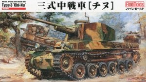 Fine Molds FM55 IJA Type 3 Medium Tank Chi-Nu 1/35