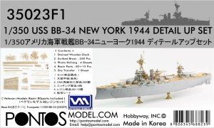 Pontos 35023FN USS BB-34 New York 1944 Detail-up set (w/Teak Tone Deck, Barrels, Resin,PE)