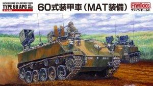 Fine Molds FM53 Japan Ground Self-Defense Force Type 60 APC w/ MAT 1/35