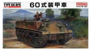 Fine Molds FM40 Japanese Ground Self-Defense Force Type 60 APC 1/35