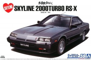 Aoshima 05878 Nissan DR30 Skyline HT2000 Turbo Intercooler RS-X 84 1/24