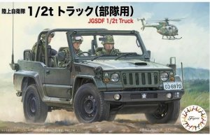 Fujimi 723099 JGSDF Type 87 Self-Propelled Anti-Aircraft Gun (WITH PAINTED PEDESTAL FOR DISPLAY) 1/72