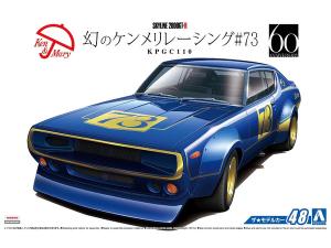 Aoshima 05349 Nissan Skyline 2000GT-R KPGC110 Mythical Ken & Mary Racing #73 1/24