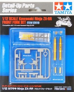 Tamiya 12619 Kawasaki Ninja ZX-RR Front Fork Set 1/12