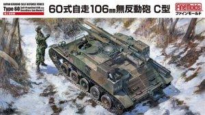 Fine Molds FM51 JGSDF Type 60 Self-Propelled 106mm Recoilless Gun Model C 1/35
