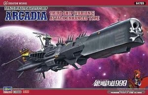 Hasegawa 64709 Space Pirate Battleship Arcadia Third Ship (Variant) Attack Enhanced Type 1/1500