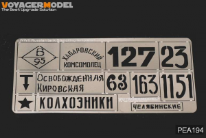Voyager Model PEA194 WWII Russian Tank Stenciling Template 1 1/35