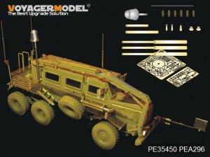 Voyager Model PEA296 Modern US Buffalo 6X6 MPCV Vehicle Antennas (For BRONCO KIT) 1/35