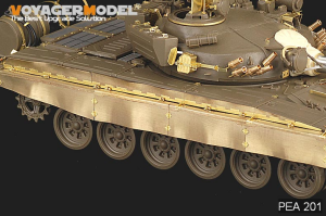 Voyager Model PEA201 Modern Russian T-72M1 MBT Side Skit (For TAMIYA 35160) 1/35