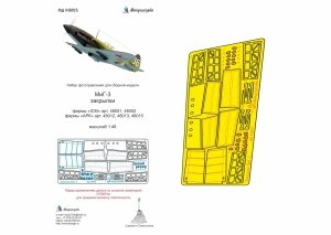 Microdesign MD 048025 MiG-3 Flaps ICM 1/48
