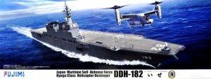 Fujimi 600574 JMSDF Helicopter Destroyer Ise 1/350