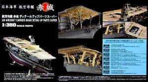 Hasegawa 40071 Akagi Detail Up Super set 1:350