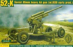 ACE 72276 Soviet 52-K 85mm Heavy Anti-Aircraft Gun (early version) (1:72)