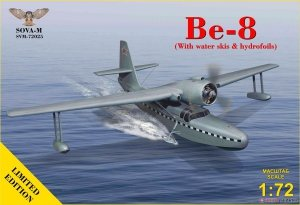 Sova 72025 Be-8 (With water skis & hydrofoils) 1/72
