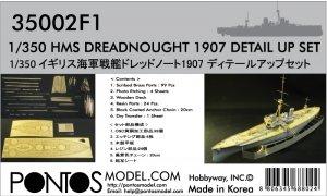 Pontos 35002F1 HMS Dreadnought Detail Up Set (1:350)