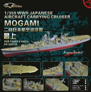Flyhawk FH350018 WWII IJN Aircraft Carrying Cruiser Mogami Detail Parts (for Tamiya 78021) 1/350