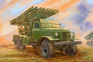 Trumpeter 01075 Soviet 2B7R Multiple Rocket Launcher BM-13 HMM 1/35