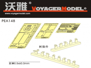 Voyager Model PEA148 Modern US Army M1A1&M1A2 side skirts (For DRAGON 3535/3536) 1/35