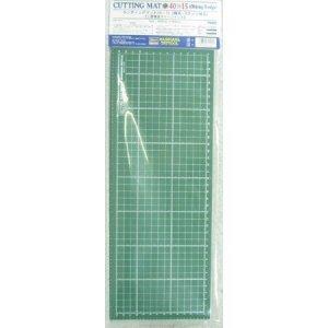 Hasegawa TT107 Tri-tool series cutting mat 40x15