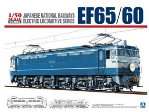 Aoshima 05342 Electric locomotive EF65/60 Late model 1/45