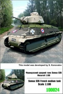 Zebrano Z100-024 Somua S35 French medium tank 1/100