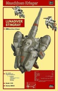 HASEGAWA MK03 (64003) LUNA DIVER STINGRAY (1:35)