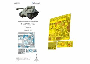 Microdesign MD 035415 M4A3(76) Sherman detail set Zvezda 1/35
